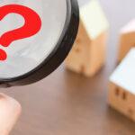 ホームインスペクションで必要な書類や資料とは?