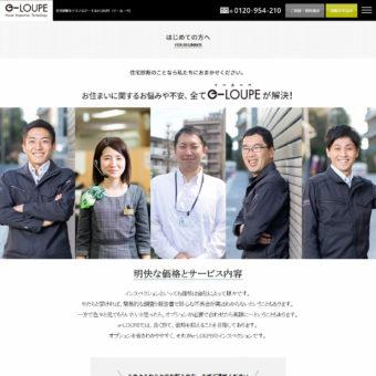 e-LOUPE[イールーペ](株式会社 テオリアハウスクリニック)の画像